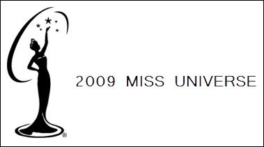 Miss Universe Logo